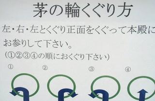 CIMG0089.JPG